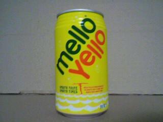 メローイエロー(350ml缶)
