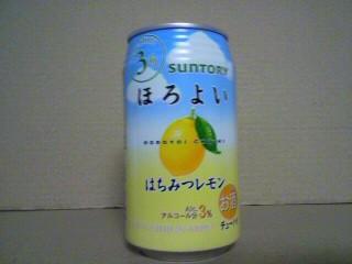 ほろよい はちみつレモン