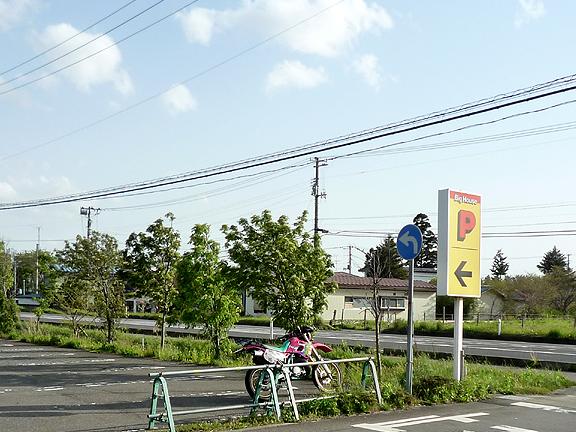20110514_6.jpg