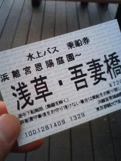 100128_1409~01.JPG