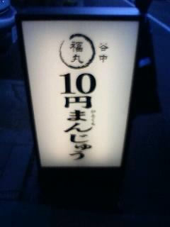 100207_1600~01.JPG