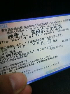 20091023083736