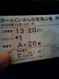 20091214231759
