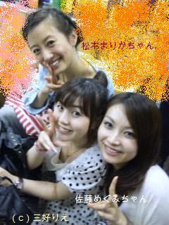 SH3803080001.jpg