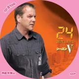 24 トゥエンティ・フォー シーズンV-12