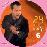24 トゥエンティ・フォー シーズンV-6