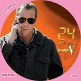 24 トゥエンティ・フォー シーズンV-8