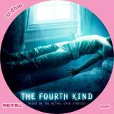 4thkind-2