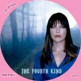 4thkind-3