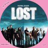 LOST5-2