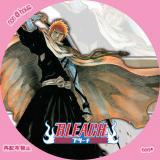 bleach-011
