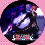 bleach-014
