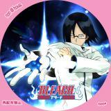 bleach-018