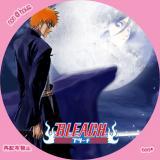 bleach-021