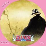 bleach-023