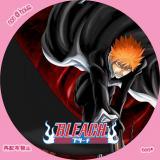 bleach-07