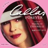 永遠のマリア・カラス-2