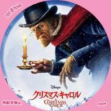 クリスマス・キャロル-4