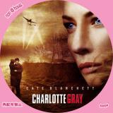 シャーロット・グレイ-2