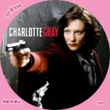 シャーロット・グレイ-3
