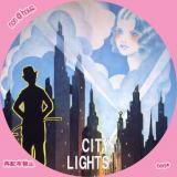 街の灯-2