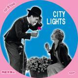 街の灯-3
