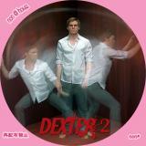 デクスター2-11