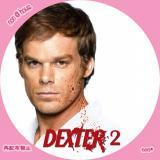 デクスター2-8