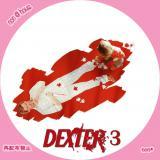 デクスター3-8
