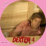 デクスター4-12