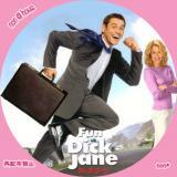 ディック&ジェーン-2