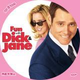 ディック&ジェーン-5