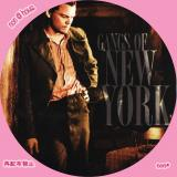 ギャング・オブ・ニューヨーク-2