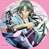 薄桜鬼-10