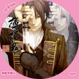 薄桜鬼-18
