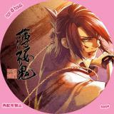 薄桜鬼-2