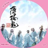 薄桜鬼-5