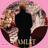 ハムレット-2