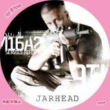 ジャーヘッド-2