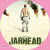 ジャーヘッド-3