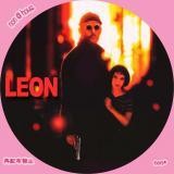 レオン-2