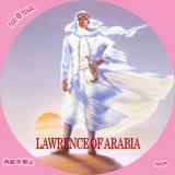 アラビアのロレンス-2