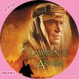 アラビアのロレンス-3