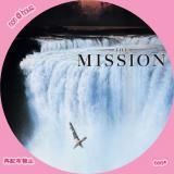 ミッション-2