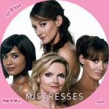 ミストレス-2