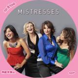 ミストレス-4