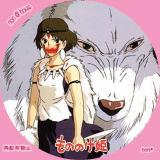 もののけ姫-3