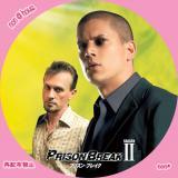 プリズン・ブレイク2-09