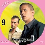 プリズン・ブレイク2-9