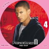 プリズン・ブレイク3-4